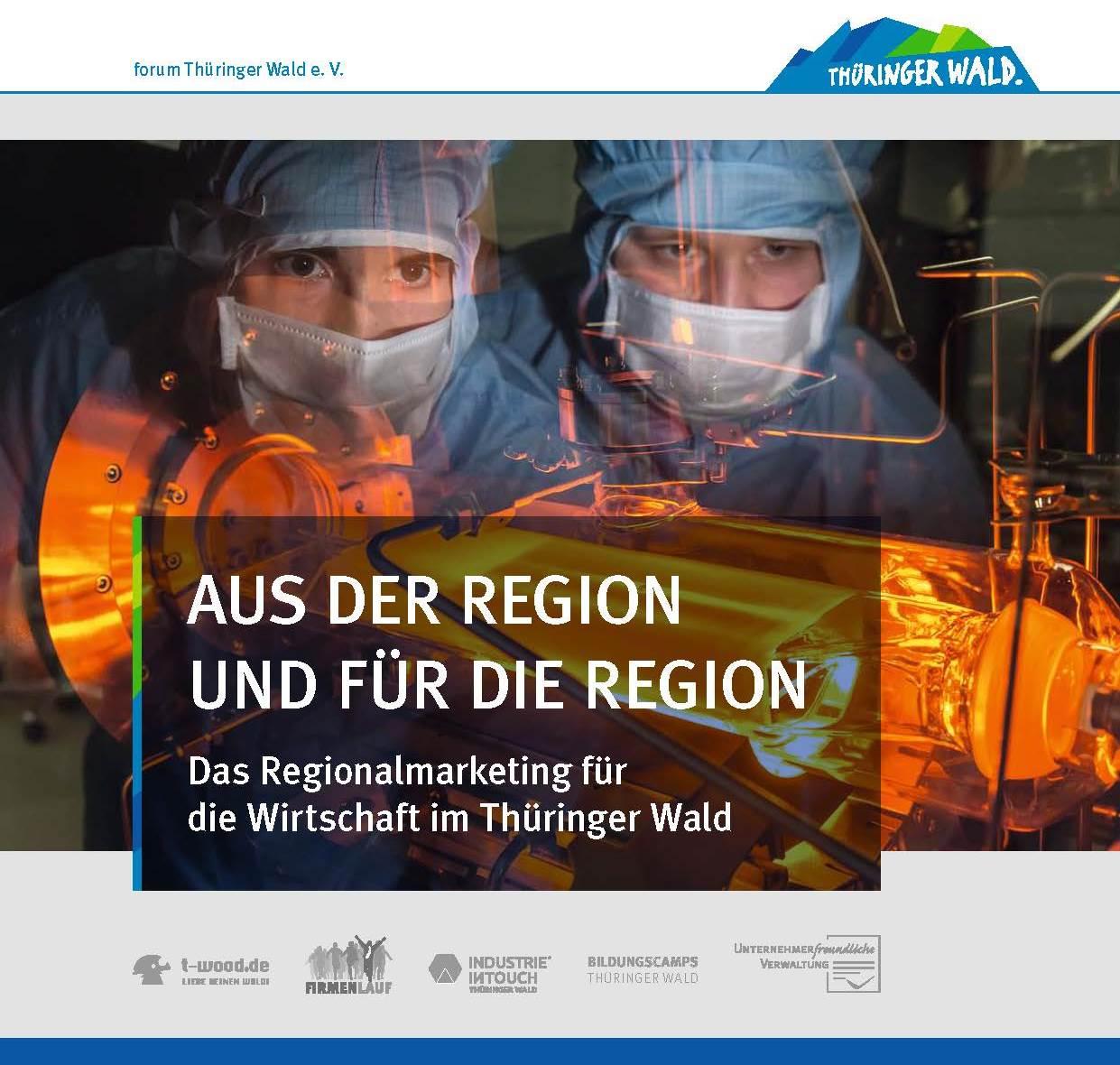 Startseite der Website Forum Thüringer Wald e.V. - Aus der Region und für die Region. Das Regionalmarketing für die Wirtschaft im Thüringer Wald